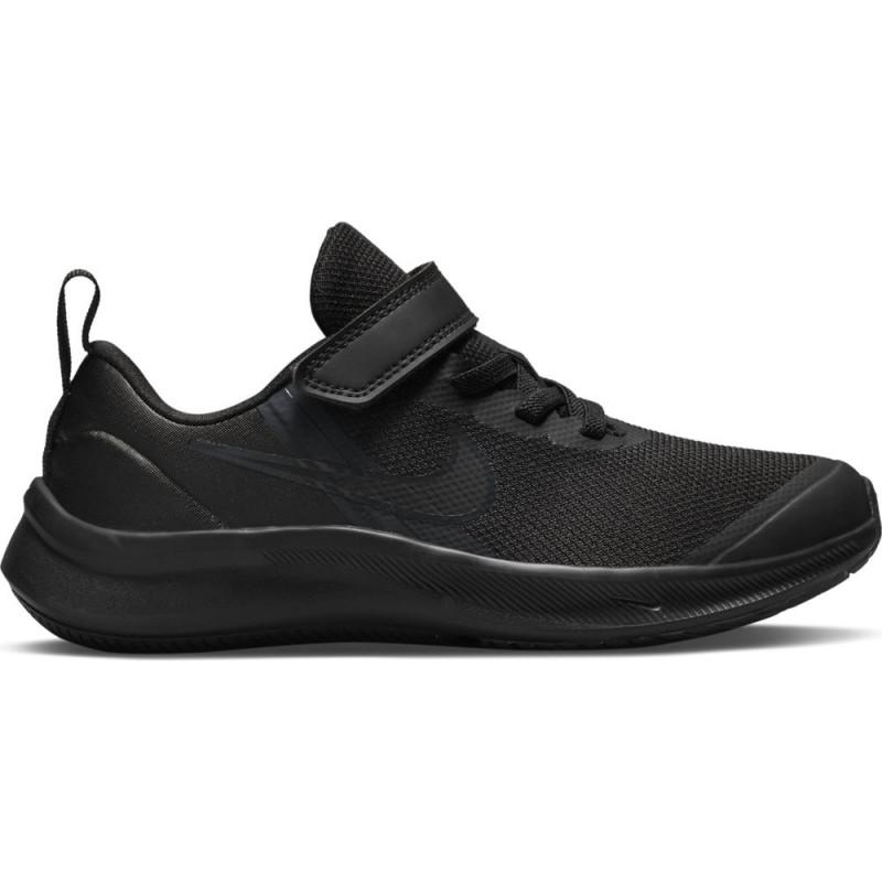 survetement adidas noir