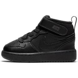 NIKE SPORTSWEAR Chaussures...