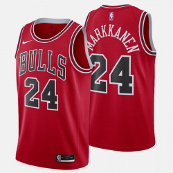 NIKE Maillot NBA Chicago...