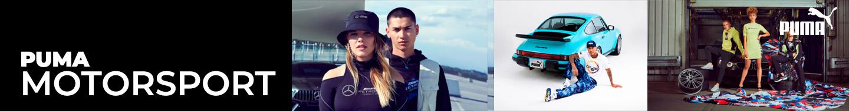 Capsule Puma Motorsport