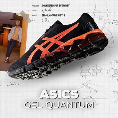 Capsules Asics Gel-Quantum