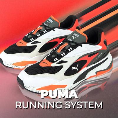 Capsule Puma Runing System