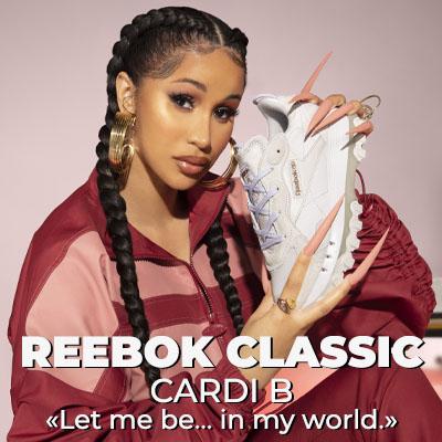 """Capsule Reebok x Cardi B """"Let me be... in my world."""""""